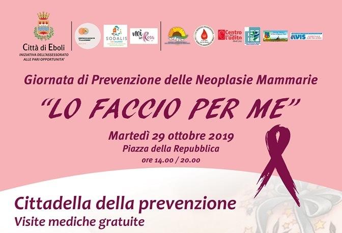 """""""Lo Faccio Per Me"""", Slogan Di Donne Coraggiose: Visite Gratuite Per La Prevenzione Oncologica"""